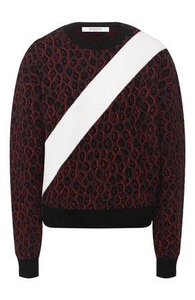 Пуловер из смеси вискозы и хлопка   Фото №1