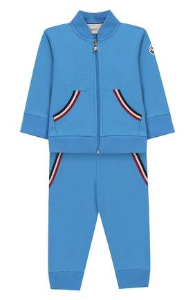 Детский комплект из хлопкового кардигана и брюк MONCLER ENFANT голубого цвета, арт. E1-951-88122-05-V8012 | Фото 1