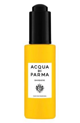 Мужская масло для бритья barbiere ACQUA DI PARMA бесцветного цвета, арт. 52003 | Фото 1