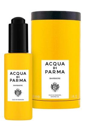 Мужская масло для бритья barbiere ACQUA DI PARMA бесцветного цвета, арт. 52003 | Фото 2