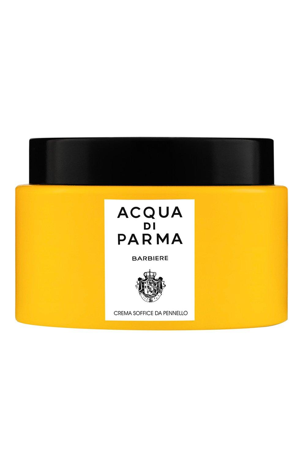 Мужская крем для бритья barbiere ACQUA DI PARMA бесцветного цвета, арт. 52005 | Фото 1