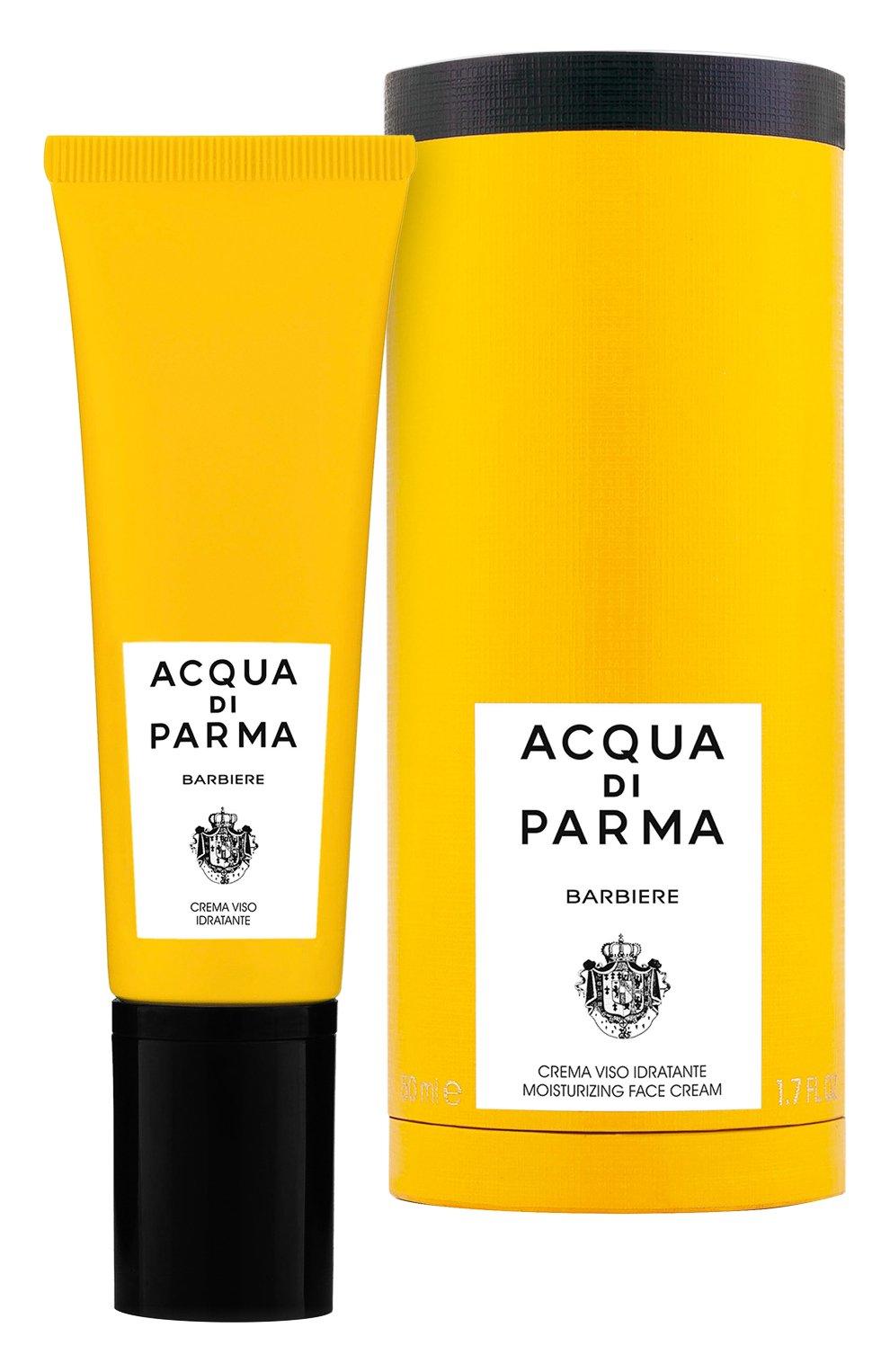 Мужское увлажняющий крем для лица barbiere ACQUA DI PARMA бесцветного цвета, арт. 52007   Фото 2