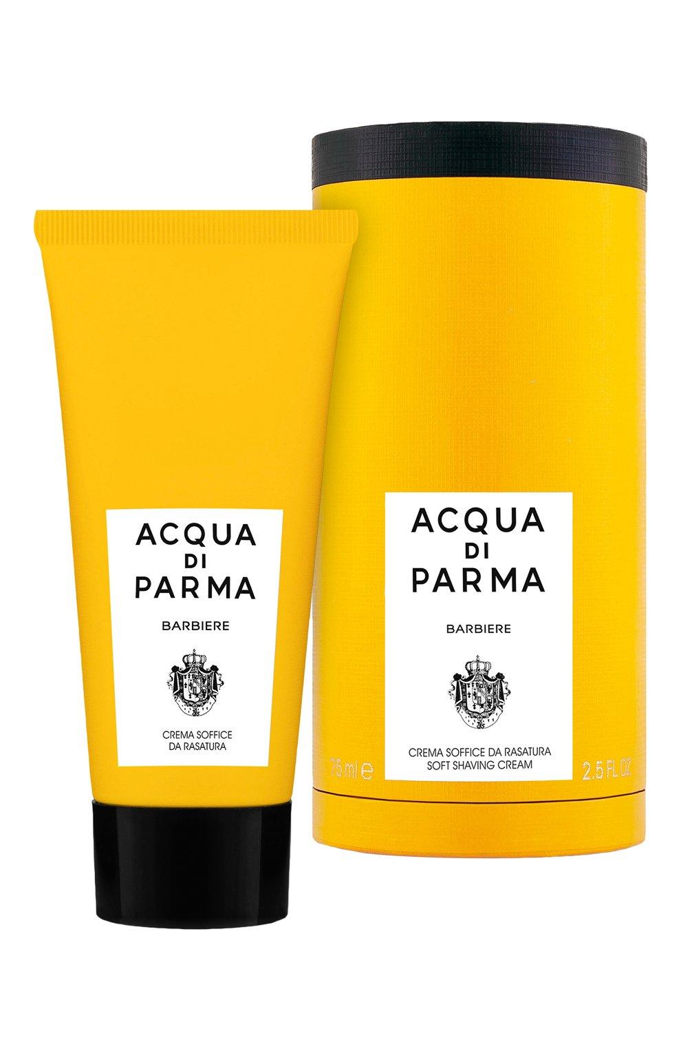 Мужская крем для бритья barbiere ACQUA DI PARMA бесцветного цвета, арт. 52011   Фото 2