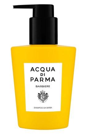Мужская шампунь для бороды barbiere ACQUA DI PARMA бесцветного цвета, арт. 52001 | Фото 1
