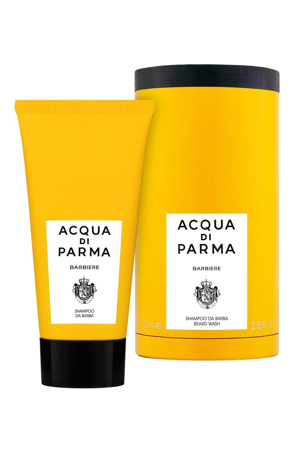 Мужская шампунь для бороды barbiere ACQUA DI PARMA бесцветного цвета, арт. 52009   Фото 2