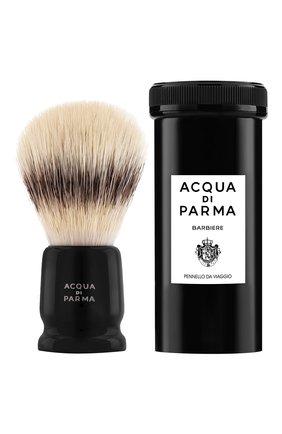 Мужская помазок для бритья в дорожном формате barbiere ACQUA DI PARMA бесцветного цвета, арт. 52016ADP | Фото 2
