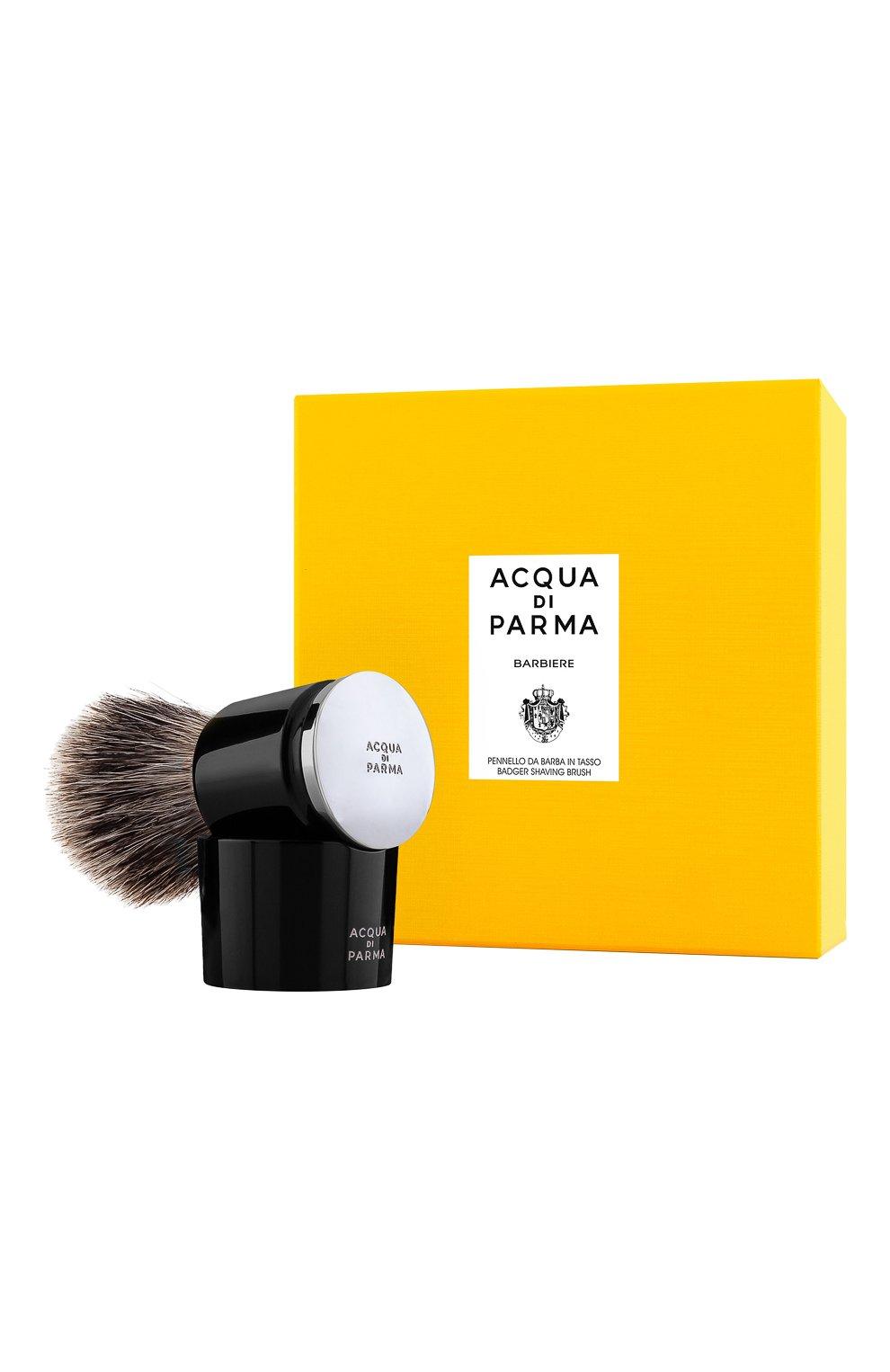 Мужская помазок для бритья из барсучьей шерсти barbiere ACQUA DI PARMA бесцветного цвета, арт. 52020 | Фото 2