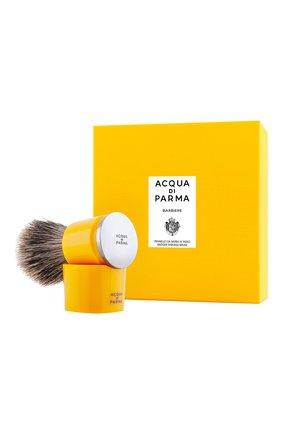 Мужская помазок для бритья из барсучьей шерсти barbiere ACQUA DI PARMA бесцветного цвета, арт. 52021 | Фото 2