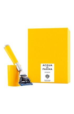 Мужская бритвенный станок fusion barbiere ACQUA DI PARMA бесцветного цвета, арт. 52023ADP | Фото 2