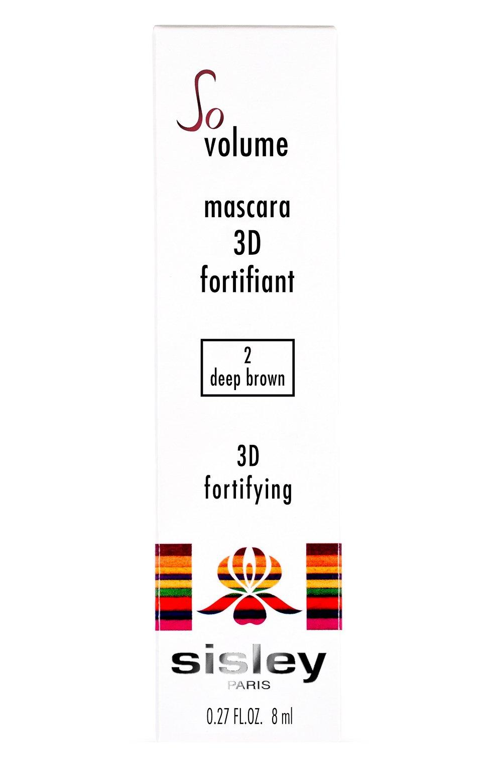 Тушь для ресниц So Volume, оттенок №2 Deep Brown   Фото №3