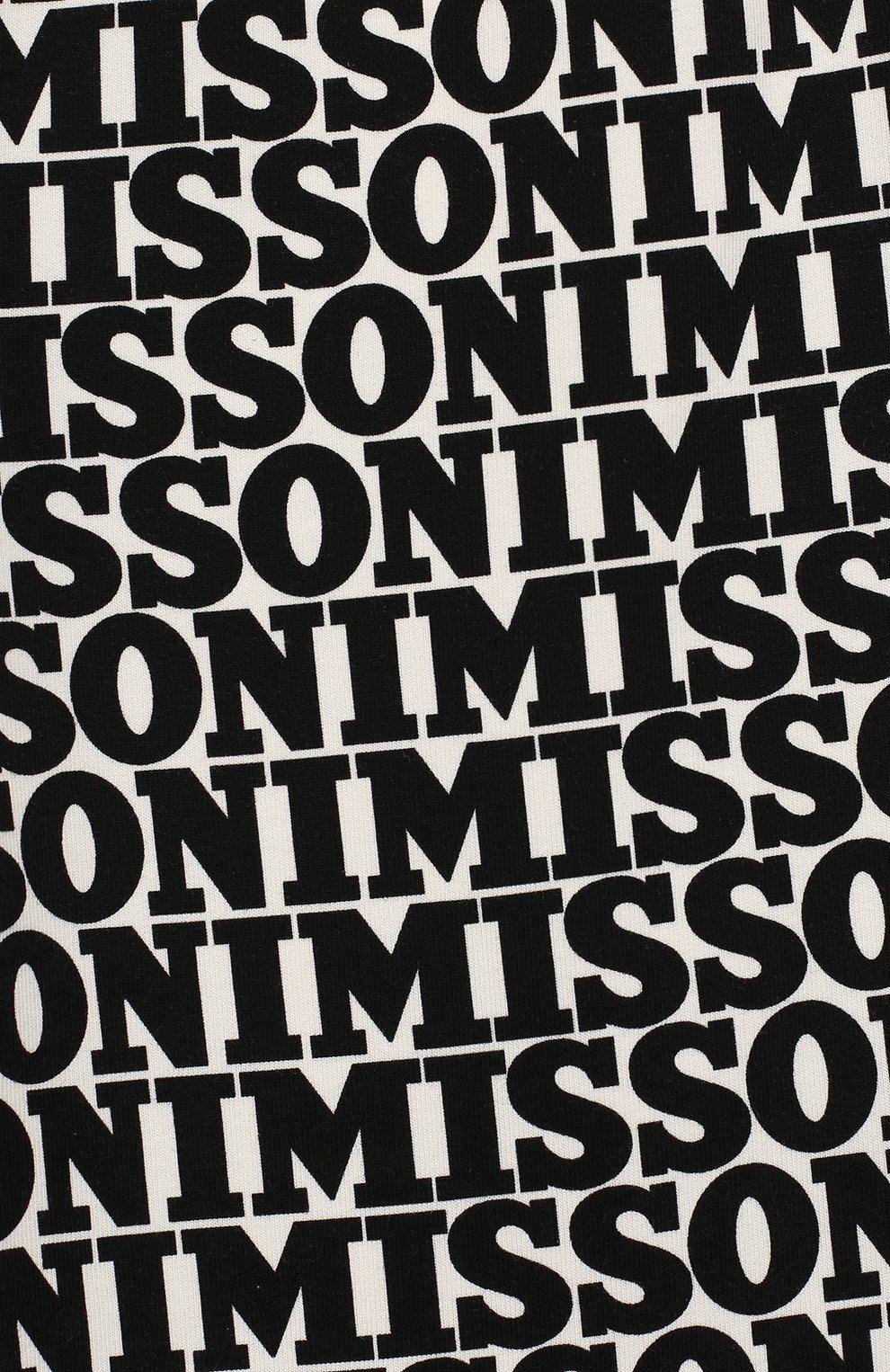 Хлопковые джоггеры Missoni черно-белого цвета | Фото №3