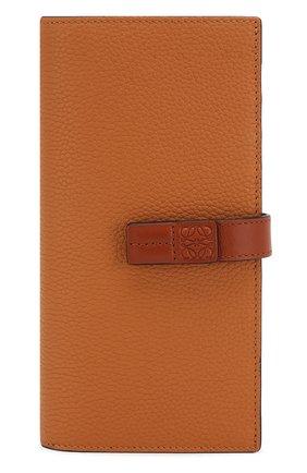 Кожаный бумажник | Фото №1