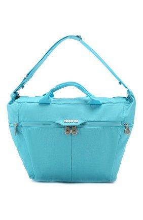 Детская сумка для коляски  doona medium SIMPLE PARENTING голубого цвета, арт. SP104-99-002-099 | Фото 1