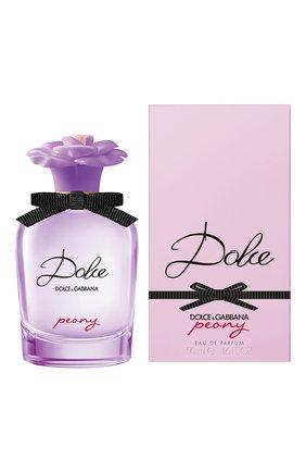 Женский парфюмерная вода dolce peony DOLCE & GABBANA бесцветного цвета, арт. 8640850DG | Фото 2