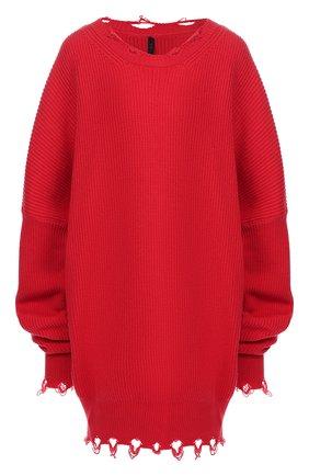 Пуловер из смеси хлопка и кашемира   Фото №1