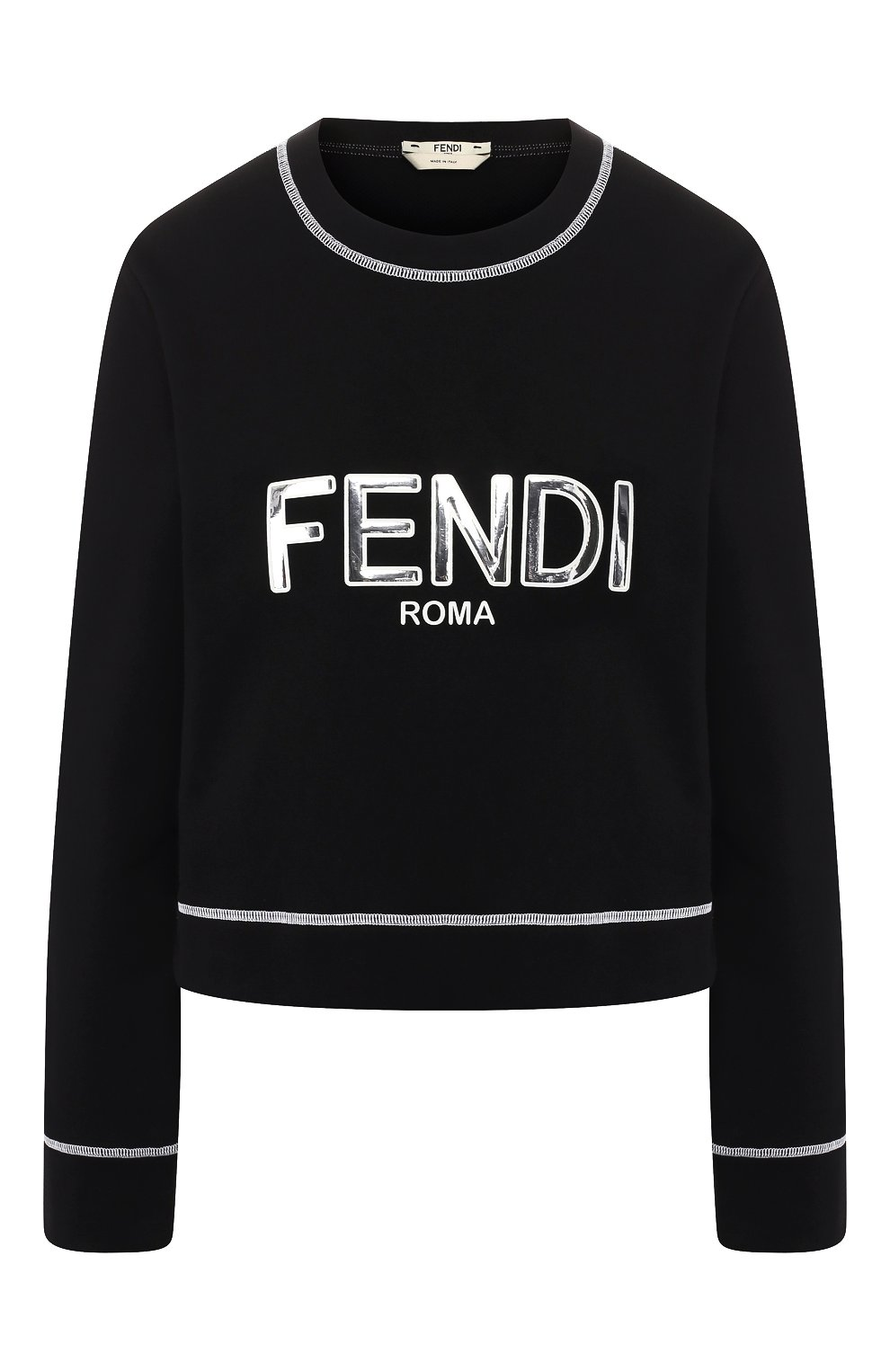Хлопковый свитшот Fendi черный | Фото №1