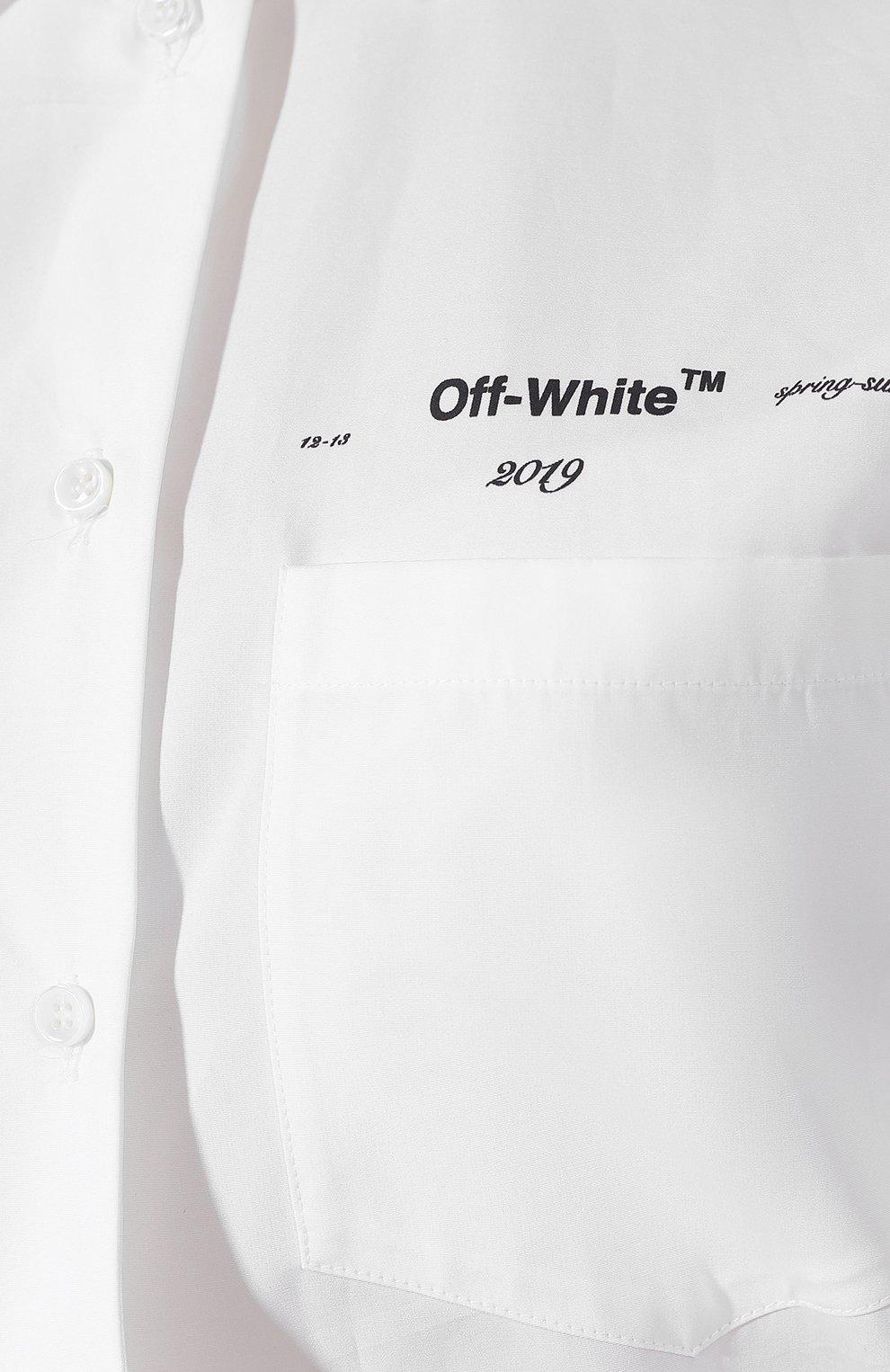 Хлопковая рубашка Off-White белая   Фото №5