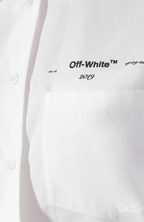 Хлопковая рубашка Off-White белая | Фото №5