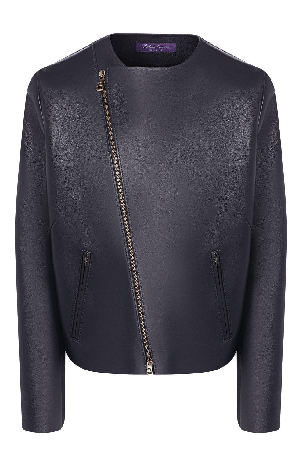 Кожаная куртка Ralph Lauren синий | Фото №1