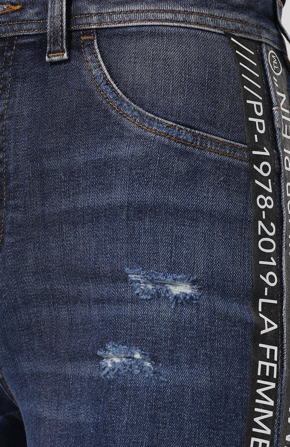 Джинсы с потертостями Philipp Plein синие | Фото №5