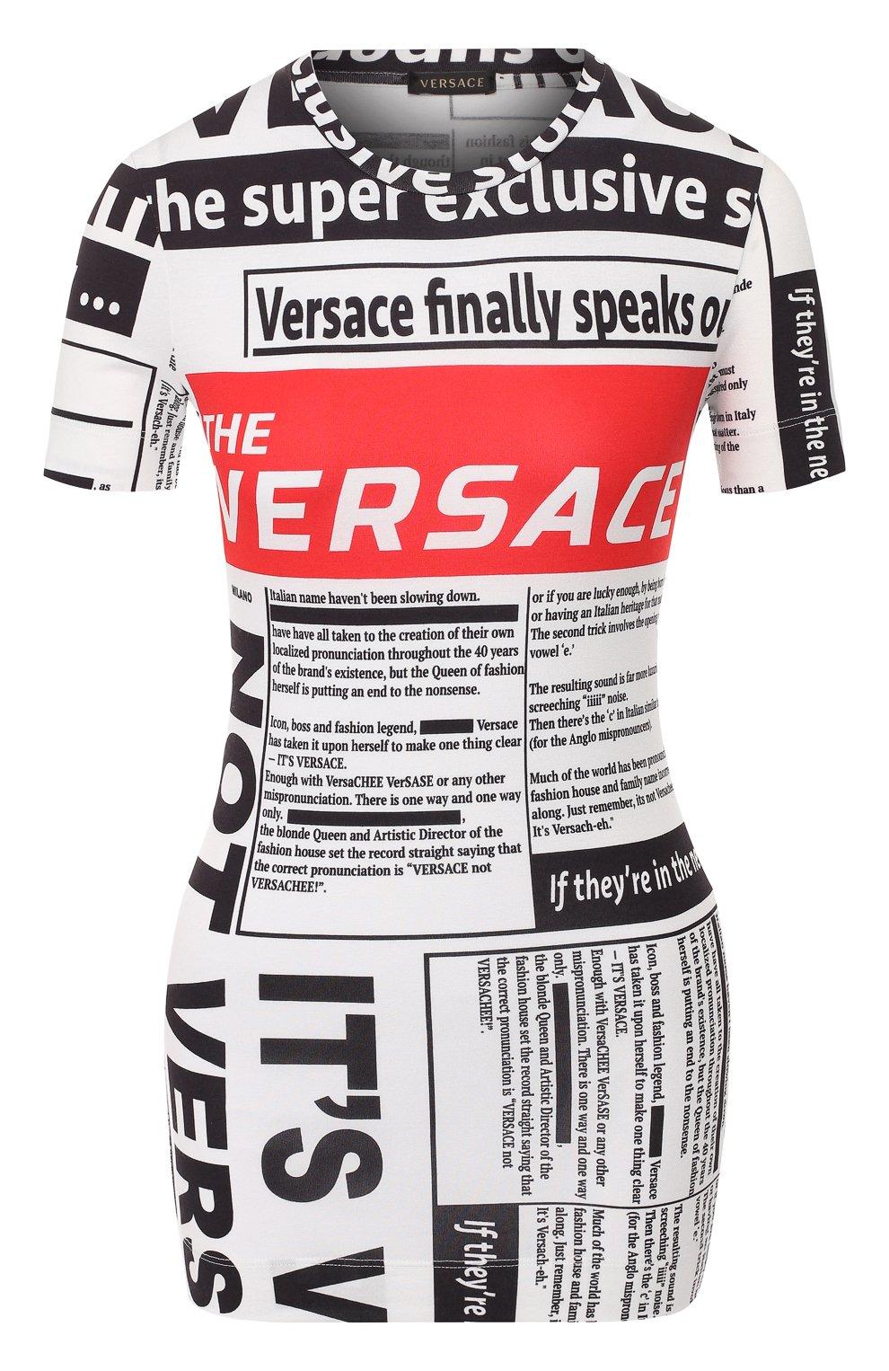 Футболка с принтом Versace разноцветная | Фото №1