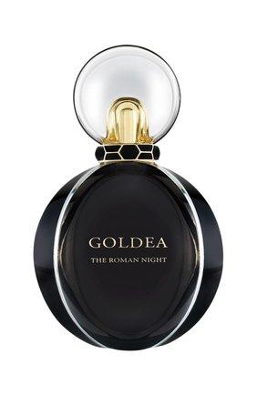 Парфюмерная вода Goldea The Roman Night | Фото №1