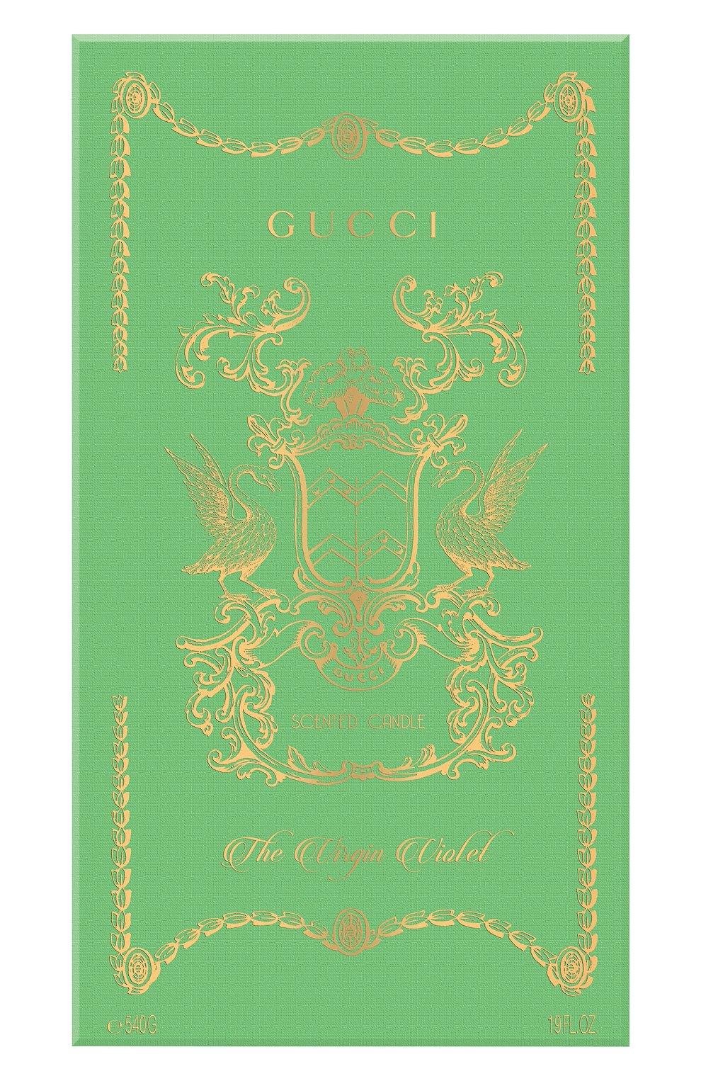 Парфюмированная свеча The Virgin Violet Gucci    Фото №3