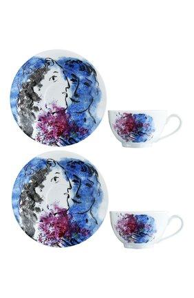 Мужская набор из 2-х чашек с блюдцами les bouquets de fleurs de marc chagall BERNARDAUD разноцветного цвета, арт. 1828/22665 | Фото 1