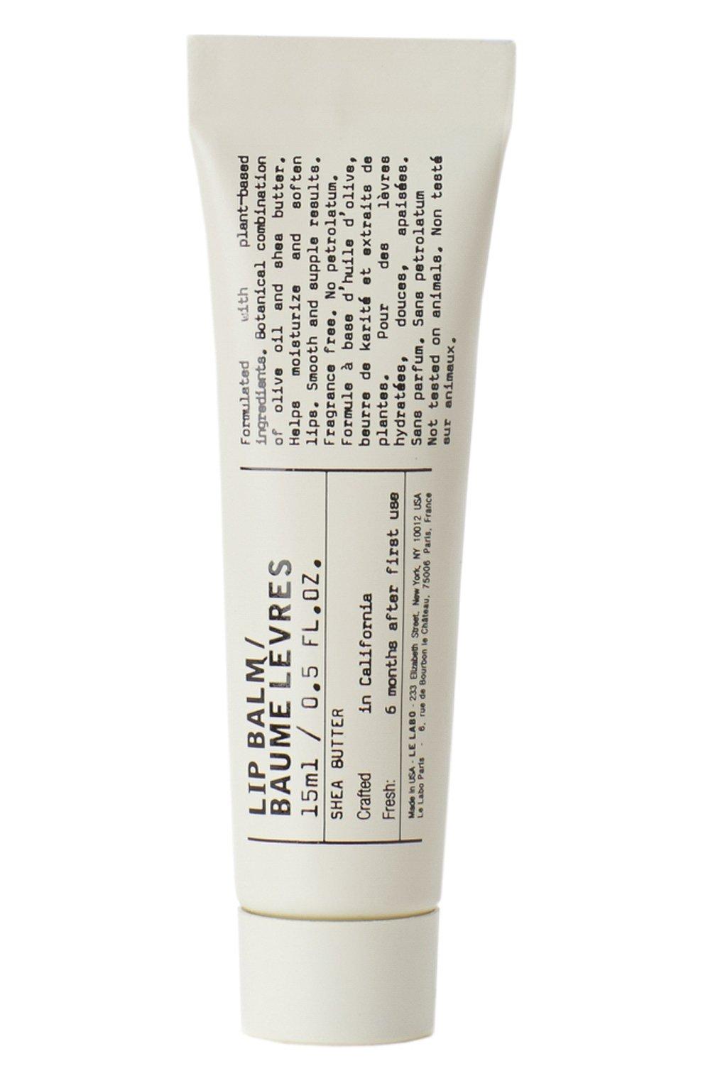 Бальзам для губ LE LABO бесцветного цвета, арт. 842185102595 | Фото 1