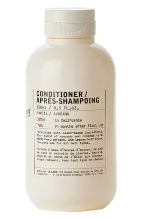 Кондиционер для волос Basil | Фото №1
