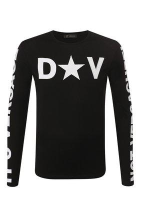 77ad9b0bbfe Мужская одежда Versace по цене от 16 150 руб. купить в интернет ...