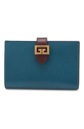 Кожаный кошелек GV3 Givenchy бирюзового цвета | Фото №1