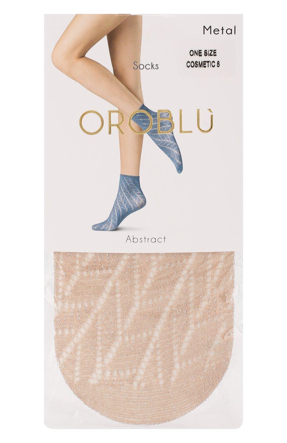 Женские носки abstract OROBLU бежевого цвета, арт. V0BC65878 | Фото 1
