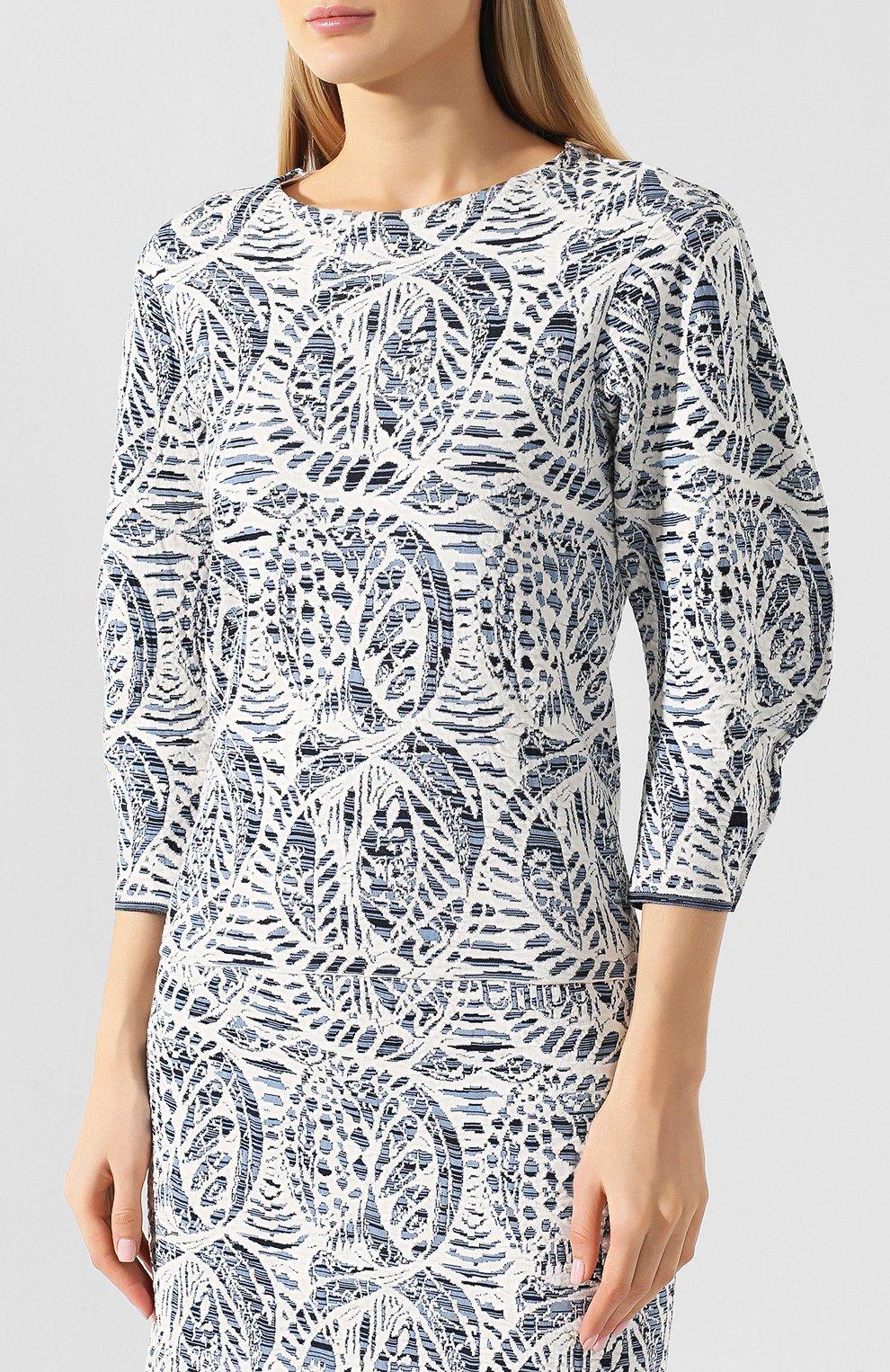 6f2e1a8297e Женская одежда по цене от 1 740 руб. купить в интернет-магазине ЦУМ