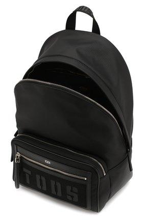 Текстильный рюкзак   Фото №4