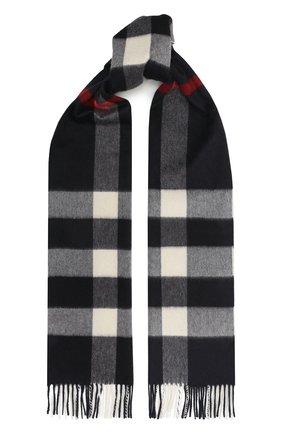 Женский кашемировый шарф BURBERRY черно-белого цвета, арт. 8015553   Фото 1 (Материал: Кашемир, Шерсть; Статус проверки: Проверено)