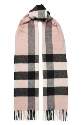 Мужские кашемировый шарф BURBERRY розового цвета, арт. 8015549 | Фото 1