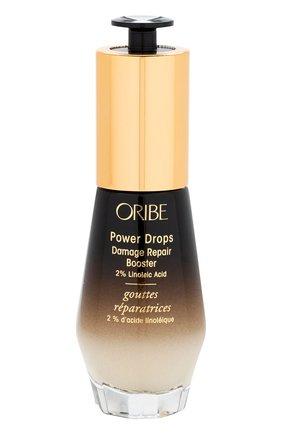 Женская сыворотка-активатор для восстановления волос ORIBE бесцветного цвета, арт. OR519 | Фото 1