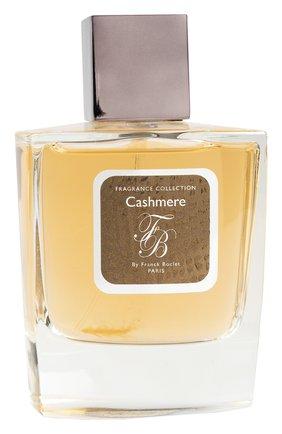 Женский парфюмерная вода cashmere FRANCK BOCLET бесцветного цвета, арт. 3575070044607 | Фото 1