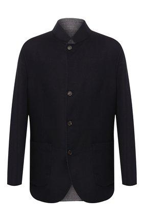 Двусторонняя куртка из смеси кашемира и шелка | Фото №1