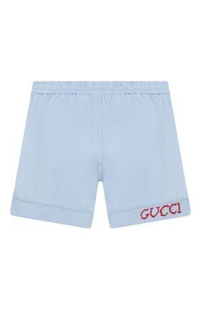 Детские хлопковые шорты GUCCI голубого цвета, арт. 540799/XWAA2 | Фото 2
