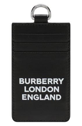 Мужской кожаный футляр для кредитных карт BURBERRY черного цвета, арт. 8009216 | Фото 1