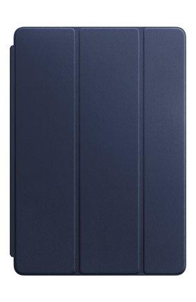 "Мужской кожаная обложка smart cover для ipad air 10.5"" APPLE  синего цвета, арт. MPUA2ZM/A | Фото 1"