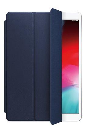 """Кожаная обложка Smart Cover для iPad Air 10.5""""   Фото №2"""