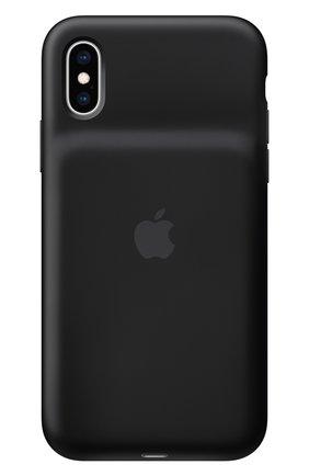 Чехол Smart Battery Case для iPhone XS | Фото №1