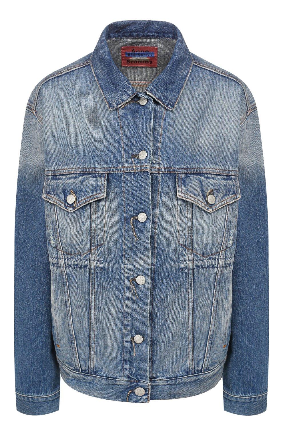 9370ba1d89e Женская голубая джинсовая куртка ACNE STUDIOS — купить за 29500 руб ...