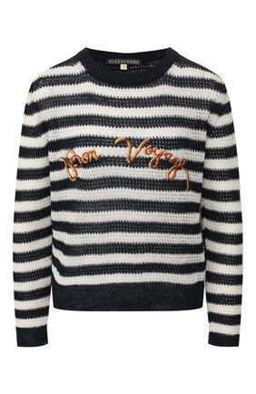 Льняной пуловер | Фото №1