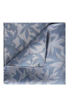 Мужской шелковый платок GIORGIO ARMANI голубого цвета, арт. 360023/9P936 | Фото 1