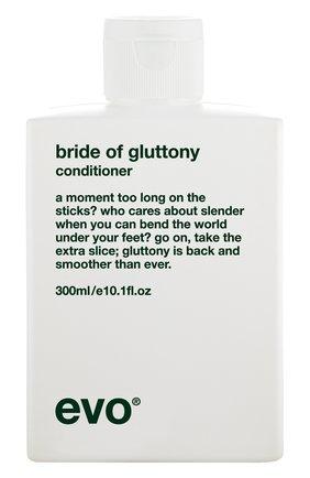 Кондиционер для объема Bride Of Gluttony | Фото №1