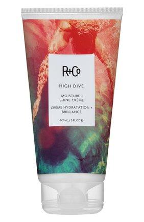 Увлажняющий крем для блеска high dive R+CO бесцветного цвета, арт. 810374021606   Фото 1